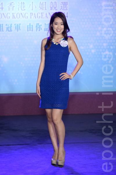 2014香港竞选小姐黄碧莲。(宋祥龙/大纪元)