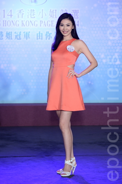 2014香港竞选小姐钟美琪。(宋祥龙/大纪元)