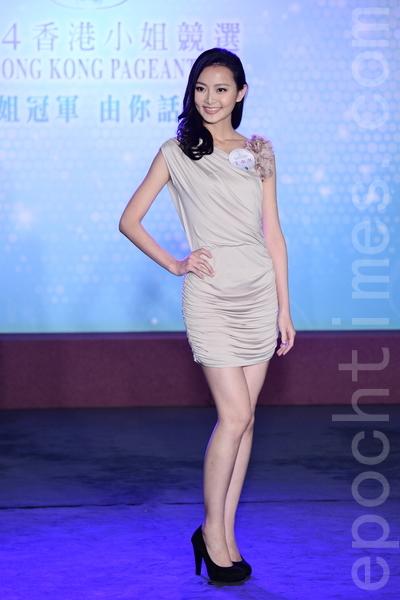 2014香港竞选小姐王卓琪。(宋祥龙/大纪元)