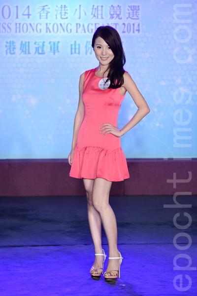 2014香港竞选小姐蔡晓莹。(宋祥龙/大纪元)