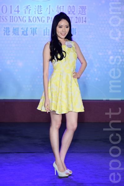 2014香港竞选小姐冯咏云。(宋祥龙/大纪元)