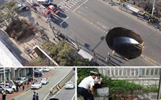 神秘天坑频现韩国 每月至少两次