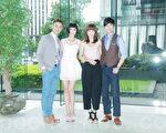 林佑威、李維維、魏蔓、張勛傑於8月6日在台北為偶像劇《再說一次我願意》出席媒體見面會。(黃宗茂/大紀元)