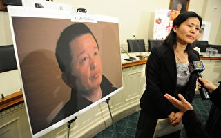 外媒:高智晟為法輪功和退黨發聲遭瘋狂迫害