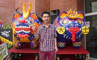 竹县客家义民祭展开系列活动