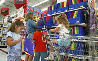 返校季 細數美國提供教師折扣的商家