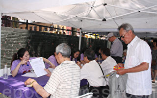王嘉廉醫療中心舉辦健康日活動