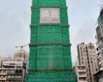 """香港恒基地产推出旗下位于九龙长沙湾福荣街地标式姊妹新盘,其中之一命名为""""晓盈""""。(宋祥龙/大纪元)"""