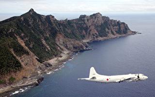 中日戰機近距對峙 習對日機密講話曝光