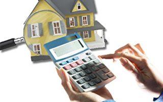 如何盡快還清房產貸款