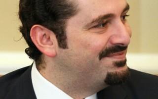 黎巴嫩前总理突返国 助对抗恐怖组织