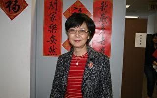 华裔新移民喜居尔湾 专家提购屋需知
