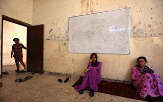 伊斯兰国俘虏数百女 动机堪忧