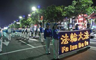 2014甲午年基隆中元祭  传承160年打拼的精神