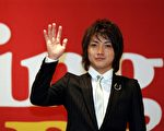 藤原龙也资料照(Chung Sung-Jun/Getty Images)