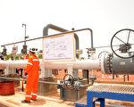 2014年8月9日,因开采作业给周边环境造成污染,中石油被乍得撤销了5项开采合约,外加12亿美元罚款。(Brahim Adji/AFP)