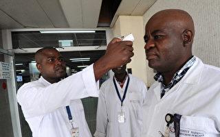 世衛批准未經測試藥用於治療埃博拉病毒