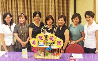 皇后区被迫卖淫者七成是华人 励馨关注