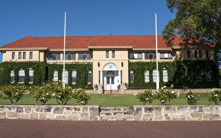 专访西澳排名第一的St Hilda女子学校