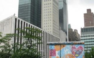 拆除的柏林围墙散处全球6大洲