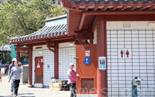 舊金山中國城花園角公廁下週將關閉重建