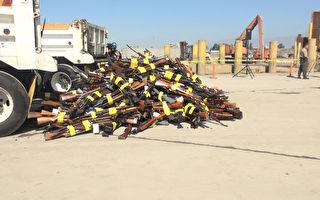 洛警销毁数千非法枪支  改做利民设施