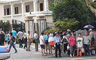 投書:中央巡視組在上海「門庭若市」