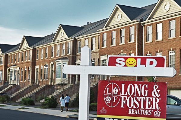美国6月房价增速放缓 创2008年2月来最低