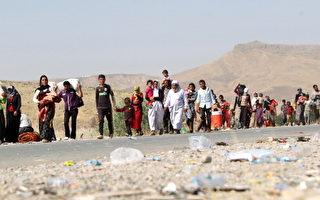 联合国宣布伊拉克进入紧急状态