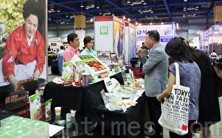首爾中秋食品展 韓國特產美食大聚會