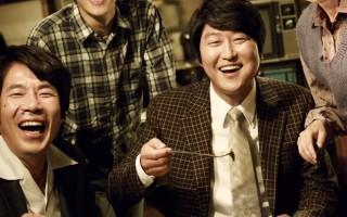 韩片《辩护人》 转型正义的证据电影