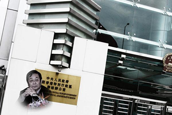 江派核心人物周永康落馬、曾慶紅被關押之際,中共派駐香港的特務頭子曾慶淮與李東生、宋祖英等人的利益關係被各大媒體曝光。(大紀元合成圖)