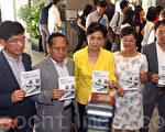 在香港政府的安排下,民主黨8月15日與中聯辦主任張曉明在政府總部會面,民主黨會後表示,如果沒有真普選必定參與「佔中」。(潘在殊/大紀元)