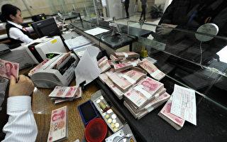 大陆银行不良贷款连续11季度上升