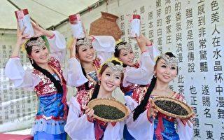 品味東方美人茶 全國茶王加冕頒獎