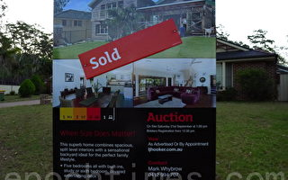 研究:高房價區更易受利率變化影響