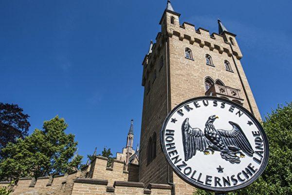 城堡的标志(霍亨索伦堡提供)