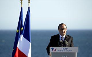 纪念二战解放法国南部  强调大国地位