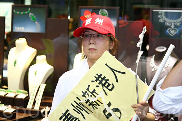 在8月17日香港親共勢力大搞的反「佔中」遊行中,有不滿的市民沖擊遊行隊伍,遭到遊行人士的圍攻,警方更當街用手銬銬起市民將近半個小時,圖為一名自稱來自惠州的新港人,聲稱臉被打腫的遊行人士。(潘在殊/大紀元)