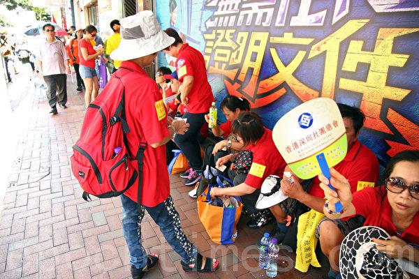 親共團體在8月17日發起反「佔中」遊行,警方宣稱有11.18萬人從維園起步,人數估算比51萬人的七一大遊行還高。但遊行剛出發便有大批社團人士離隊,各界怒斥警方明顯偏袒親共陣營,涉嫌高估遊行人數。圖為香港深圳社團總會人員參與遊行。(潘在殊/大紀元)