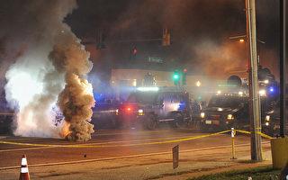 美國密州小鎮衝突升級 國家衛隊進駐