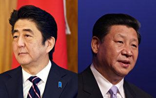 与中共交恶?日本升级导弹 给钓鱼岛改名