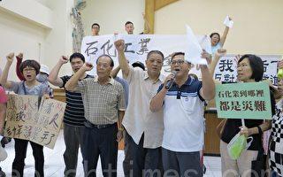 反对石化专区进驻家园  小港沿海六里怒吼