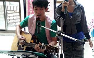 馬來西亞青年黃志豪以音樂愛台灣