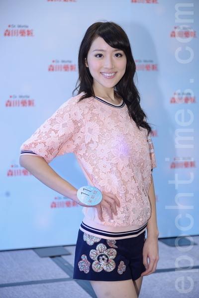 2014香港小姐候选佳丽吴凯欣。(宋祥龙/大纪元)
