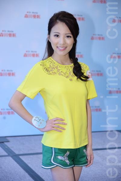 2014香港小姐候选佳丽蔡晓莹。(宋祥龙/大纪元)