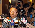 香港律師會特別會員大會8月14日通過不信任動議後,會長林新強8月19日請辭。(潘在殊/大紀元)
