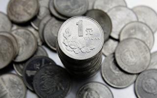 大陸1月份通貨膨脹率攀升 股市應聲下跌