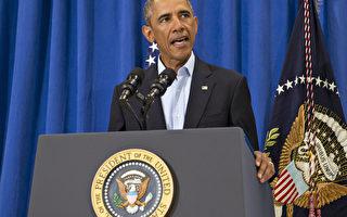 弗利父母遭恐吓 奥巴马:继续打击伊斯兰国