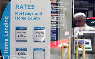 美国房贷利率触2014年新低